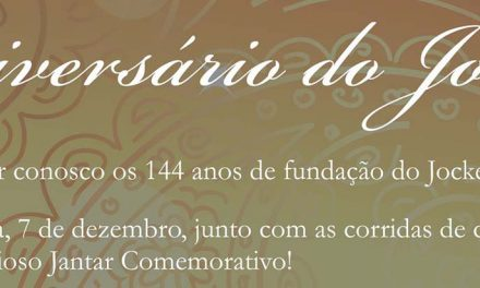 Participe do Jantar Comemorativo ao aniversário do Jockey!
