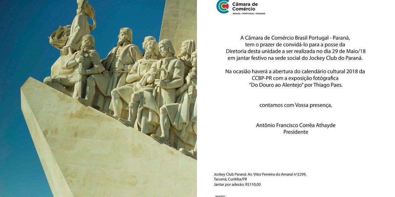 CONVITE: Jantar de posse – Câmara de Comércio Brasil Portugal